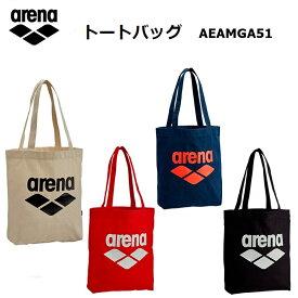 arena(アリーナ) トートバッグ ショルダーバッグ スイミングバッグ [AEAMGA51]
