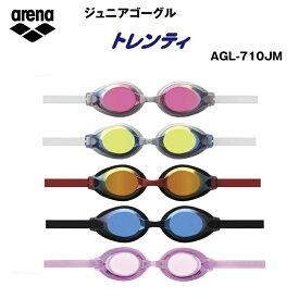 arena(アリーナ) 水泳 ゴーグル グラス ジュニア トレンティ (ミラー加工) クッションタイプ くもり止め AGL-710JM フリーサイズ
