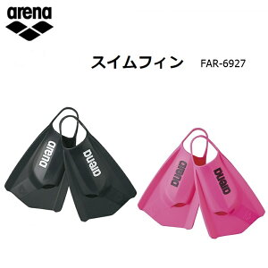 arena(アリーナ) スイムフィン トレーニング 練習用 水泳 スイミング [FAR-6927]