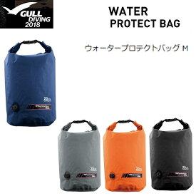 GULL(ガル) ウォータープロテクトバッグ Mサイズ [GB-7111]