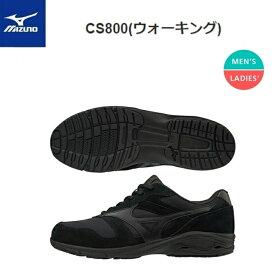 MIZUNO ミズノ CS800 ウォーキングシューズ ブラック (ユニセックス) [B1GE183409]