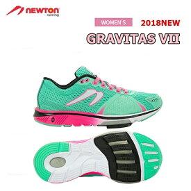 【送料無料!】 NEWTON(ニュートン)レディース ランニングシューズ GRAVITAS 7(グラビタス7)Teal/Fuschia (ティール×フクシア) [W000218] ※返品・交換不可商品となります。