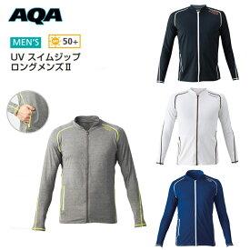 AQA(エーキューエー) UV スイムジップ ロング メンズ[KW-4603B]
