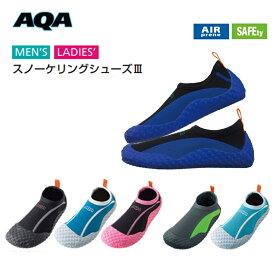 AQA(エーキューエー) スノーケリングシューズ 3 マリンシューズ 男女兼用 [KW-4472N]