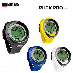 【日本全国送料無料!】mares(マレス) パック プロ プラス PUCK PRO + ダイビングコンピューター ※返品・交換不可商品です。