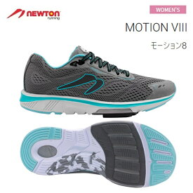 【送料無料!】NEWTON(ニュートン)レディース ランニングシューズ MOTION 8(モーション8)Grey/Aqua (グレイ×アクア) [W000419B] ※返品・交換不可商品となります。