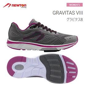 【送料無料!】 NEWTON(ニュートン)レディース ランニングシューズ GRAVITAS 8(グラビタス8)Grey/Magenta (グレイ×マゼンタ) [W000219B] ※返品・交換不可商品となります。