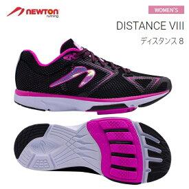 【送料無料!】 NEWTON(ニュートン)レディース ランニングシューズ DISTANCE 8(ディスタンス8)Black/Pink (ブラック×ピンク) [W000619B] ※返品・交換不可商品となります。