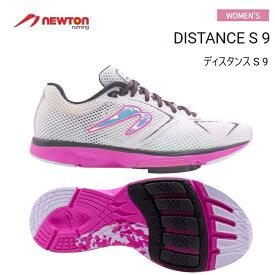 【送料無料!】 NEWTON(ニュートン)レディース ランニングシューズ DISTANCE S 9(ディスタンス S 9)White/Fusia (ホワイト×フューシャ) [W000820] ※返品・交換不可商品となります。