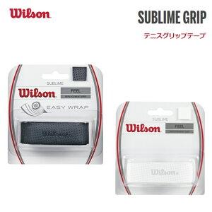 Wilson(ウイルソン) SUBLIME GRIP サブライムグリップ (リプレイスメントグリップ) 1本入り ラケットスポーツ グリップテープ
