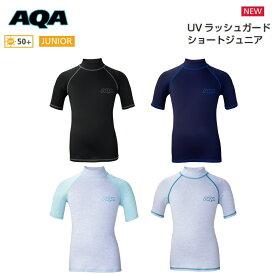 AQA(エーキューエー) UVラッシュガードショート ジュニア[KW-4633]