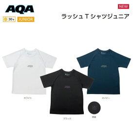 AQA(エーキューエー) ラッシュTシャツ ジュニア[KW-4635]