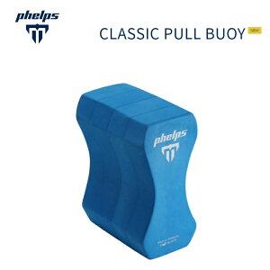 phelps AquaSphere(フェルプス/アクアスフィア) CLASSIC PULL BUOY (クラシック プルブイ) 水泳 トレーニング [121404]
