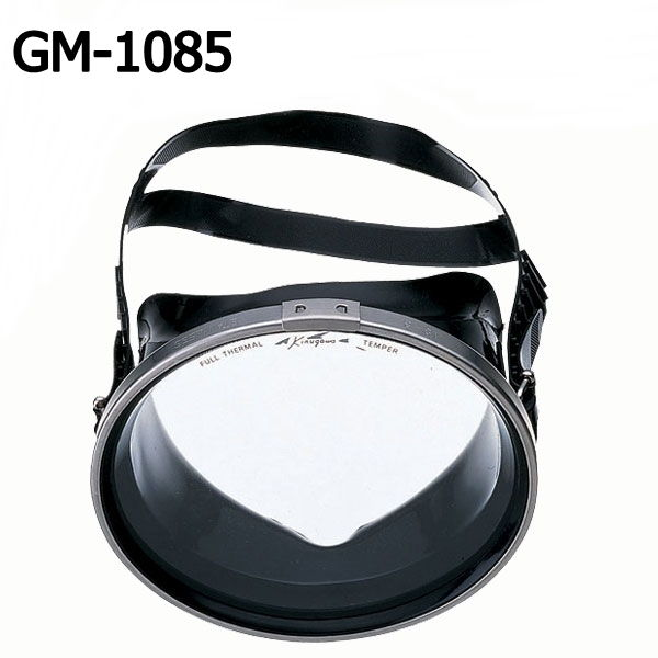 GULL(ガル) アクアプロ ブラックシリコン マスク [GM-1085]