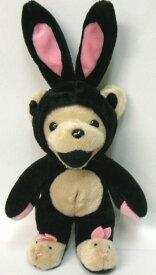 【ビーンベア】モジョヘール【ブラック】[ホリデー][ラビット]誕生日:1985年11月20日ウサギ・ラビット