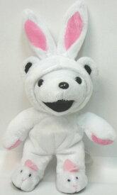 【ビーンベア】ホワイトラビット[ホリデー]誕生日:1969年5月7日ウサギ・ラビット