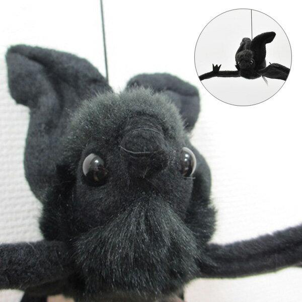 [ハンサ][4793]コウモリ ブラック37hansa black bat hangingこうもり バットhansa HANSA リアルな動物のぬいぐるみ店舗ディスプレイや撮影にいいかも?意外に顔がカワイイんですよ