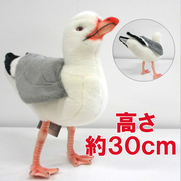 [ハンサ][7259]カモメhansa かもめ seagull herring鳥 とり かもめhansa HANSA リアルな動物のぬいぐるみ