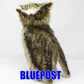 [ハンサ][BH6767]シマフクロウ 26首がグルっと回せる!ふくろうのぬいぐるみ-BLAKISTON'S FISH OWL-