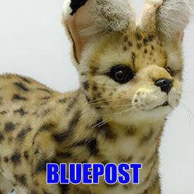 ※ラスト1点※[ハンサ][7372]【サーバルキャット(立ち)】hansa さーばるきゃっと african serval catサバンナ 砂漠hansa HANSA リアルな動物のぬいぐるみ