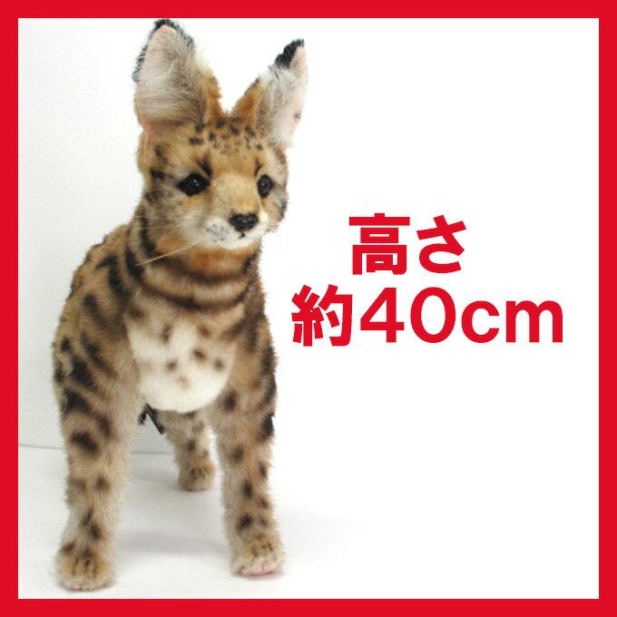 【2018年新商品】ハンサ【サーバルキャット(立ち)48】[7372]hansa さーばるきゃっと african serval catサバンナ 砂漠hansa HANSA リアルな動物のぬいぐるみ