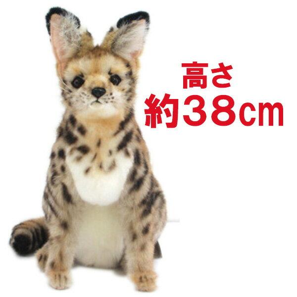 ハンサ[7373]サーバルキャット(座り)hansa さーばるきゃっと african serval catサバンナ 砂漠hansa HANSA リアルな動物のぬいぐるみ
