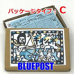 【おもしろギリシャ神話カルタ】【表紙の柄・Cパターン(矢を放つよ)】沖縄の作家・豊永盛人さんのユニークなかるた。※沖縄・離島・海外へは発送不可