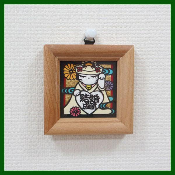 猫 雑貨 インテリア【結婚成就】[まつり猫・切り絵]猫 雑貨 インテリア アート グッズ