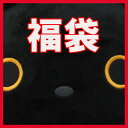 【福袋】[靴下にゃんこ]【3000円】靴下ニャンコ グッズ 雑貨 ハッピーバッグセール