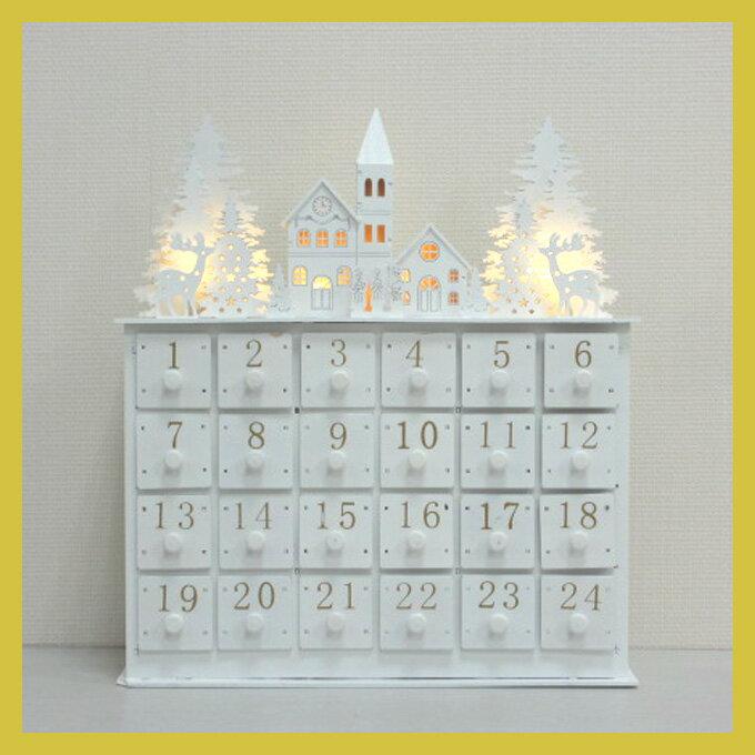 【次回11月28日(火)出荷予定分】ハルモニア クリスマスアドベントカレンダー[HM-6528]シルエットアドベントハウス引き出し式アドベントカレンダー【送料無料】※沖縄・離島・海外は別途発生致します
