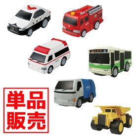 【単品販売】『お風呂で遊べる車のおもちゃ!』水陸両用カー