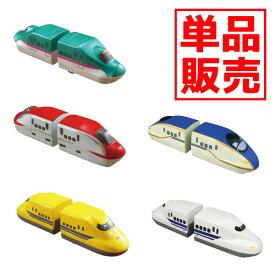 【単品販売】『お風呂で遊べる電車のおもちゃ!』水陸両用トレイン