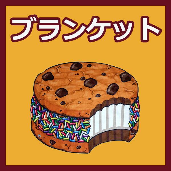 【送料無料】[ビーチブランケット]【クッキーサンドウィッチ】[BMT-BMBT-CS]GIGANTIC ICE CREAM COOKIE ※沖縄・離島・海外・一部地域は別途中継料が発生致します【サマーセール】