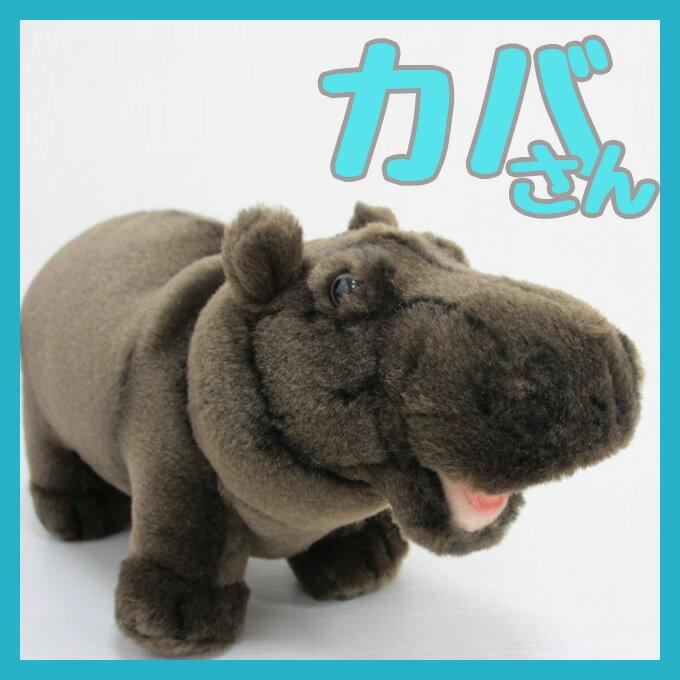 [ハンサ]カバ[2887]HANSAのリアルな動物ぬいぐるみです。Art.2887 Hippo