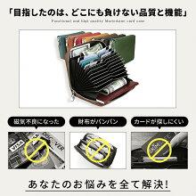 【新発売送料無料】本革カードケース大容量磁気防止スキミング防止カード50枚収納可能(ダークブラウン)じゃばら薄型名刺ポイントカードクレジットカードケースメンズレディース全7色