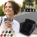 楽天1位◆あす楽◆ カードケース レディース 50枚収納 . 大容量 本革 じゃばら 磁気 スキミング 防止 RFID カードホル…