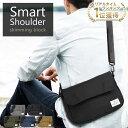 【有名雑誌掲載】◆あす楽◆ 8ポケット ショルダーバッグ 撥水 RFID スキミング 磁気防止 斜めがけ バッグ メンズ レ…