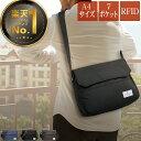 【売れ筋A4鞄】楽天1位◆あす楽◆ 大容量 ショルダーバッグ A4 軽量 軽い 斜めがけ バッグ キャンバス ナイロン RFID …