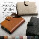 【雑誌 poco'ce 掲載商品】◆ミニ財布の定番◆ 二つ折り財布 RFID スキミング防止 大容量 レディース コンパクト ミニ…