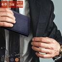 ◆あす楽◆ 3面 本革 パスケース 定期いれ メンズ 9枚収納 カードケース 大容量 薄型 スリム icカード 2枚 両面 4面 …