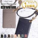 【楽天1位 】◆あす楽◆ 本革 定期入れ リール付き 超薄型 レディース パスケース icカード 2枚 レザー カードケース …