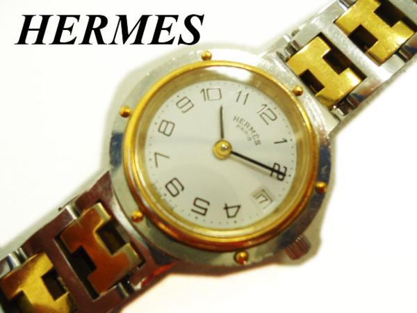 【中古】◆エルメス HERMES◆クリッパー ウォッチ腕時計