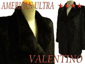 【中古】高級◇ヴァレンティノ アメリカンウルトラ4つ星ミンク毛皮コート