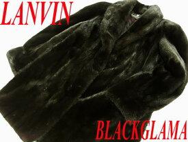 【中古】○ランバン ブラックグラマ ダークミンク 毛皮 リアルファーロングコート LANVIN BLACK GLAMA