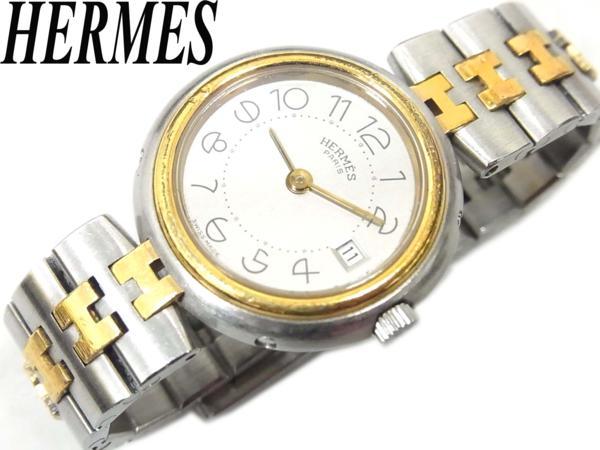 【中古】●エルメス HERMES プロフィール レディースウォッチ腕時計 スイス製 ゴールドシルバー