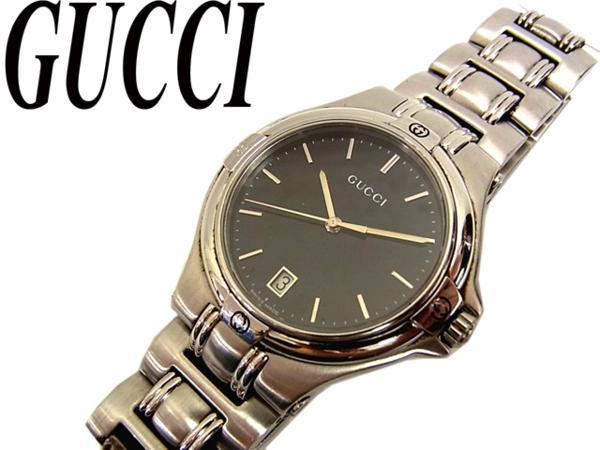 【中古】○高級○グッチ 腕時計 ステンレス ウォッチ 9040M GUCCI クオーツ シルバー ブラック 黒色 メンズ腕時計 正規品