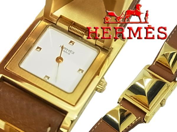 【中古】◇エルメス HERMES メドール◇腕時計ドレスウォッチ X刻印 ブラウンXゴールド スイス製