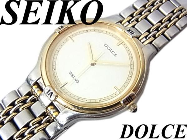 【中古】◎セイコー ドルチェ 腕時計 SEIKO Dolce クォーツ ステンレススチール