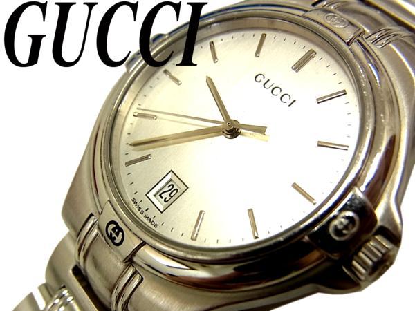【中古】○高級○グッチ 腕時計 ステンレス ウォッチ 9040M GUCCI クオーツ シルバー オフホワイト系 メンズ腕時計 正規品