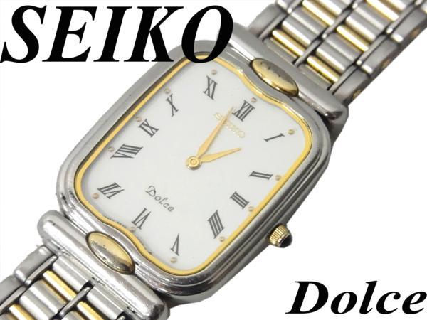 【中古】良品◎セイコー ドルチェ 腕時計 SEIKO Dolce クォーツ ステンレススチール